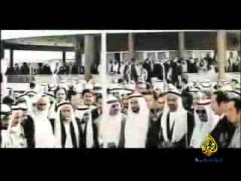 UAE Flag story - قصة علم دولة الإمارات