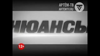 Нюансы (прямой эфир) Игорь Чемерис