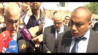 بالفيديو.. نايضة بين الأمن الخاص ديال بنكيران و الصحافة..شوفو أشنو وقع |