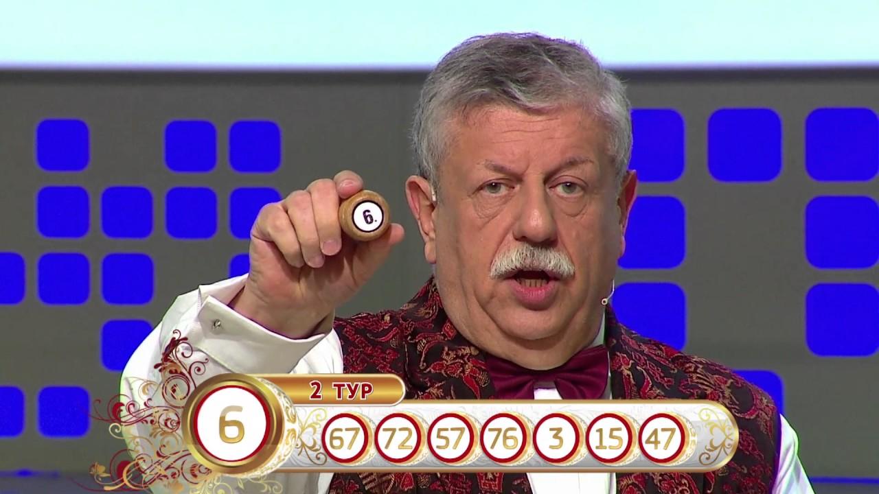 гиперактивен делает, русское лото 1171 онлайн поиск заказ билетов