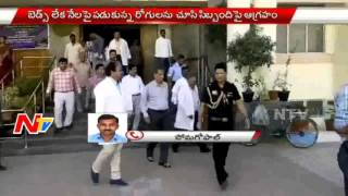 Governor calls Lakshma Reddy from Gandhi Hopsital; lack of minimum facilities