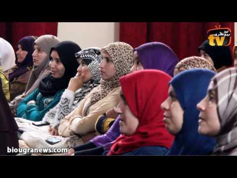 اللقاء التواصلي لمندوبية الشؤون الاسلامية باشتوكة مع مؤطري محو الأمي 2016