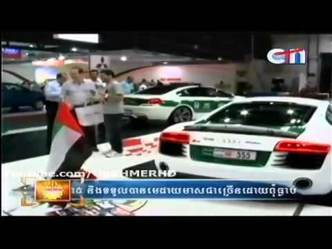 Khmer News, CTN Daily News on Morning on 11 Nov 2013 Part 2_8