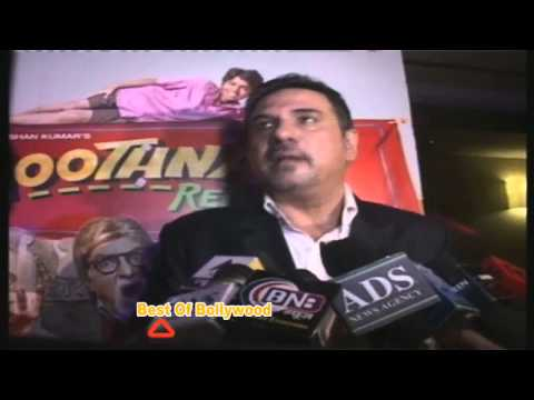 Success Party Bhothnath Return Boman Irani