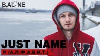 Just name - Р (А.Л.Ф.А.В.И.Т)