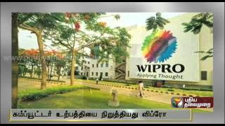Wipro latest IT company to wash hands off computer production