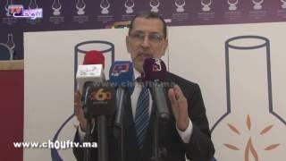 سعد الدين العثماني يُفسر: ها علاش مترشحناش لرئاسة مجلس النواب (فيديو التصريح)   |   بــووز