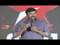 Chiranjeevi speech after launching Star MAA logo..