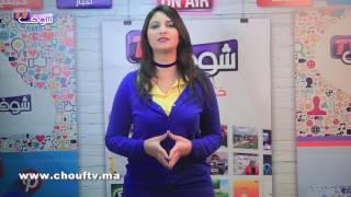 النشرة الاقتصادية : 23 يناير 2017   |   إيكو بالعربية