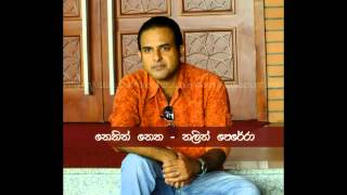 Nethin Netha Christmas Song   Nalin Perera
