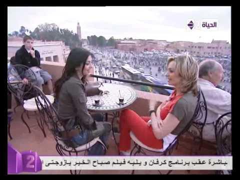 كرفان: رحلة إلى المغرب مع.. أمل حجازي