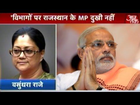 Is Vasundhara Raje upset with PM Modi?