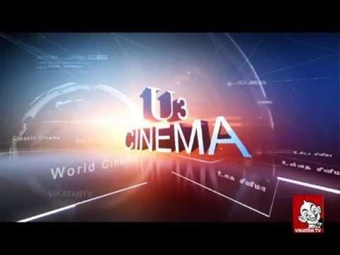U3 Cinema ...