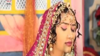 Rajasthani Vivah GEET New Song 2013
