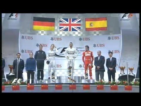 F1 GP SHANGHAI 2014