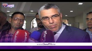 مصطفى الرميد...المغرب يعرف تطورا في مجال حقوق الإنسان رغم بعض الإخفاقات   |   خارج البلاطو