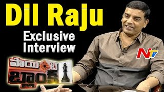 Dil Raju Exclusive Interview - Point Blank..