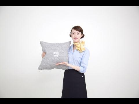高木正勝さんLIVE予告 くまのおうちは、いいおうち。(KOTIコマーシャルソング) Music