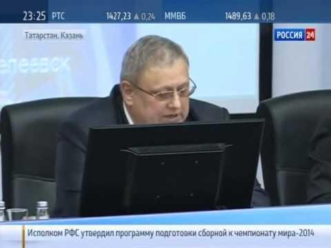 Всероссийский семинар в Казани