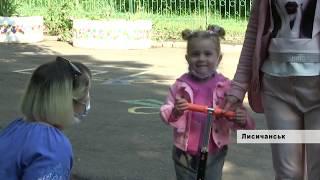 Дитячі садки Лисичанська відновили свою роботу