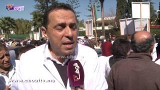 ها علاش صحاب الصيدليات دارو الإضراب اليوم فكازا(فيديو) |