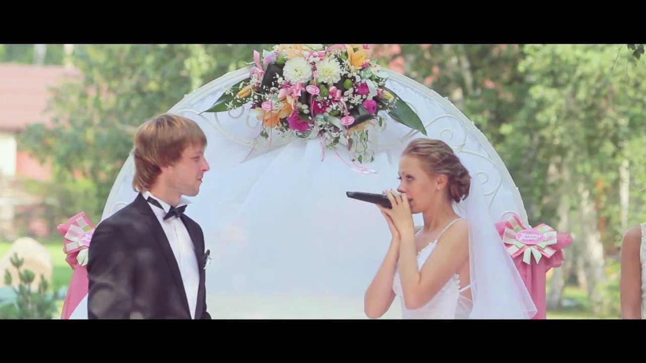 Свадьба. Сбежавшая невеста читает рэп