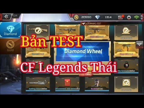 CF Mobile/CF Legends | Review Bản TEST Crossfire Legends Thái Lan