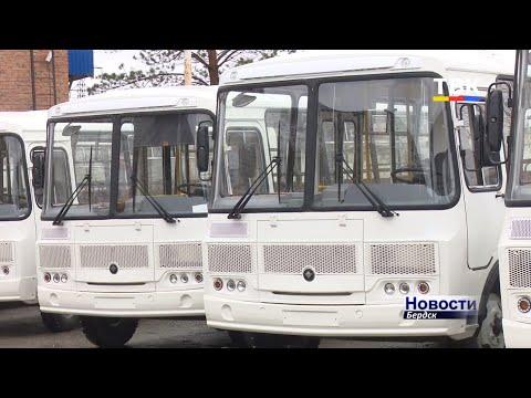 Пять новых автобусов подарили бердскому АТП на юбилей