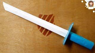 Como Fazer Uma Espada Ou Katana Samurai De Papel