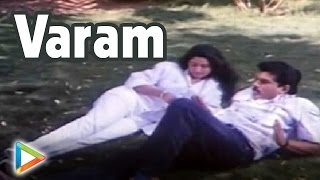 Varam 1993 Malayalam Movie