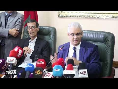 نزار البركة يقصف حزب العدالة والتنمية