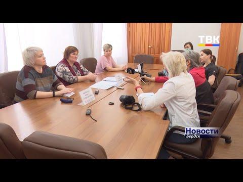 Новая схема подключения к услугам дополнительного образования в Бердске