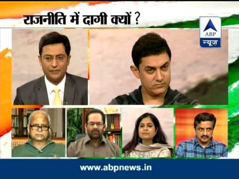 Asar: Aamir Khan in conversation with Mukhtar Abbas Naqvi