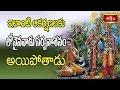 ఇలాంటి ఆకర్షణలకు లోనైనవాడు సర్వనాశనం అయిపోతాడు || Samavedam Shanmukha Sarma || Bhakthi TV