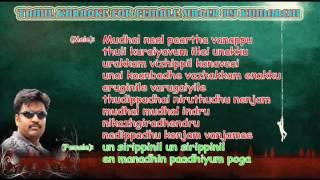 Un Siripinil(Pachaikili Muthucharam)-Karaoke For Female