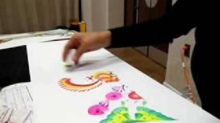 Brush Art, Leather Brush Art, Name Painting Art, Chinese