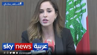 وزيرة الإعلام اللبنانية منال عبدالصمد