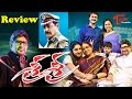 Sri Sri Movie Review- Maa Review Maa Istam - Krishna, Vija..