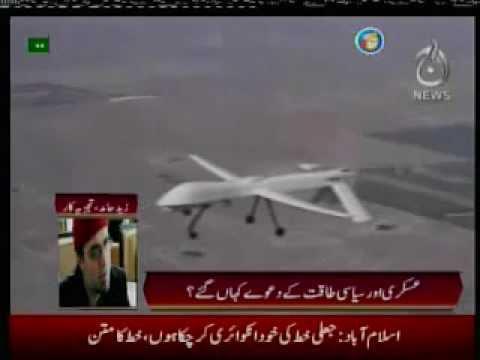 First drone strike in Pakistan since Nato attack: 11-1-2012