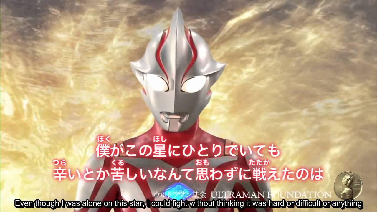 Ultraman Foundation : Ultraman Mebius And Ultraman Hikari