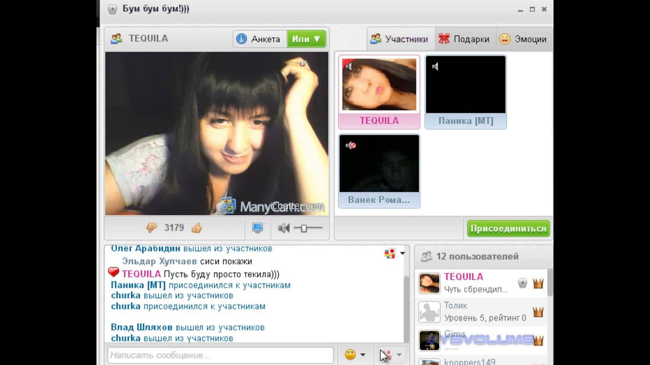Паника МТ (Maddyson) в vichatter - 8 ( 14.12.2012) - YouTube