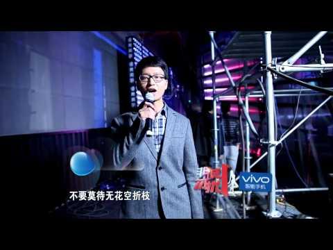 2013年1月12日 非诚勿扰 硕士屌丝男勇敢示爱