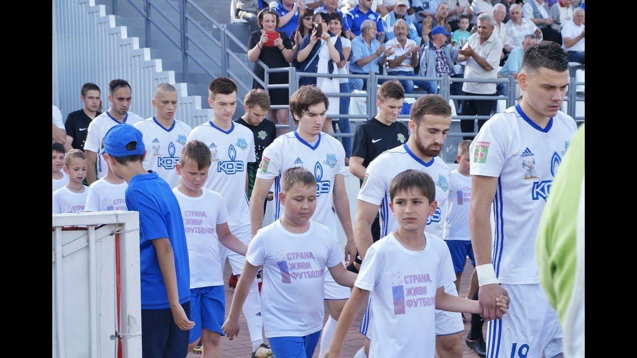 Проведение акции «Страна, живи футболом!»