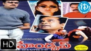 Hands Up ( 1990) - HD Full Length Telugu Film - Jayasudha - Brahmanandam - Nagababu - Chiranjeevi