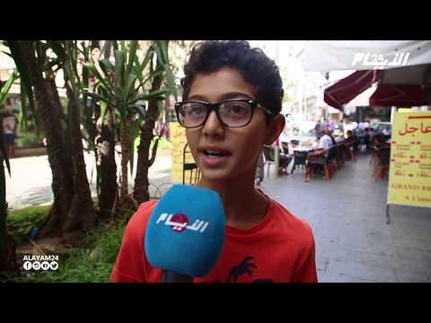 أطفال يحللون مباراة الإياب بين المغرب ومالي