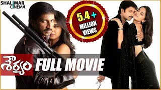 Souryam Telugu Full Length Movie| Gopichand, Anushka