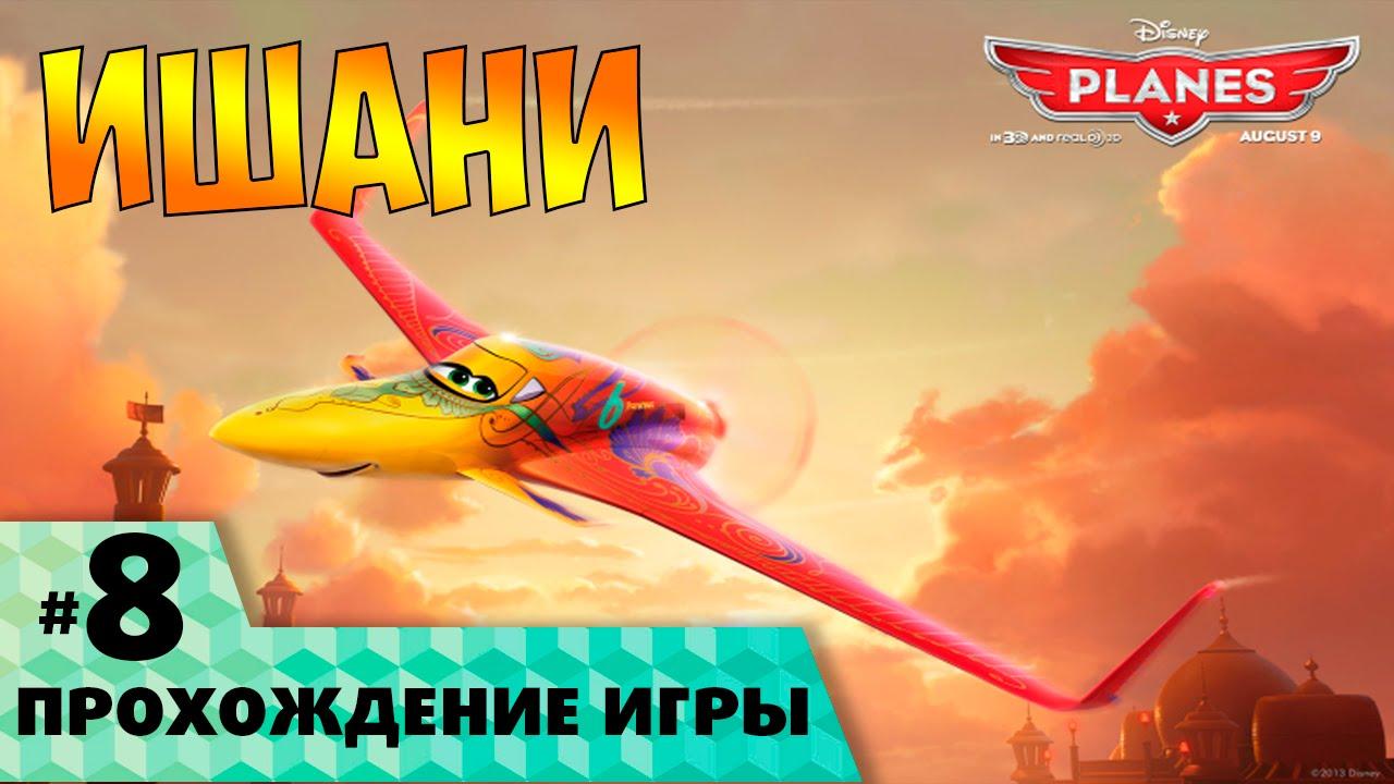 парфюмерных изделий, игры вертолеты полная версия для себя