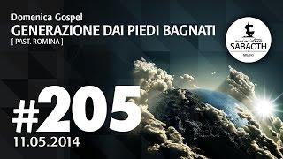 11 04 2014 - Generazione dai piedi bagnati - Pastore Romina Porporato