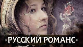 Варя Стрижак - Плачет Весною В Серых Сугробах Снег