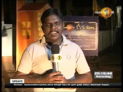 Shakthi Tv News 1st tamil - 22-03-2014 - 8 pm